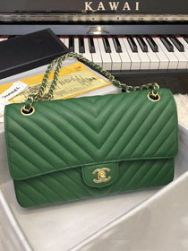 CC original grained calfskin medium double flap bag A01112-2 green