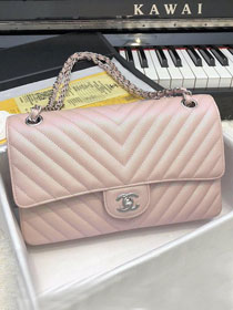CC original grained calfskin medium double flap bag A01112-2 pink