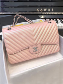 CC original grained calfskin large double flap bag A58600-2 pink