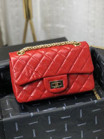 2019 CC original calfskin small 2.55 handbag AS0874 red